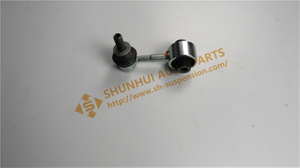 48830-0R030,STABILIZER LINK REAR R/L